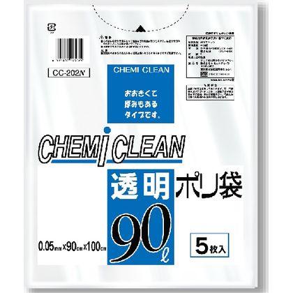 ケミカルジャパン ゴミ袋 透明 ポリ袋 5枚