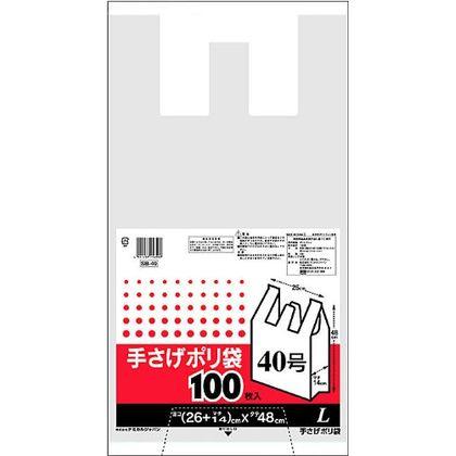 ケミカルジャパン レジ袋 手さげ ポリ袋 L 半透明 SB-40 100枚
