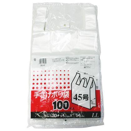 ケミカルジャパン レジ袋 手さげ ポリ袋 LL 半透明 SB-45 100枚
