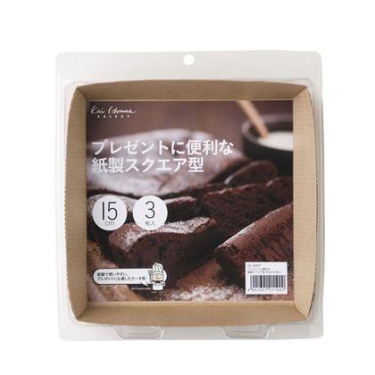 貝印 ケーキ型 紙製 スクエア型 kai House SELECT DL-6407 3枚