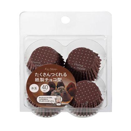 貝印 チョコレート 型 紙製チョコ型 水玉 kai House SELECT DL-6186 40枚