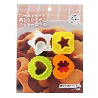 貝印 クッキー型 2色 クッキー抜型 kai House SELECT DL-6195 4個