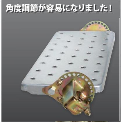 新型全回転式 自在ステップ メッシュ 600巾    ST-6MR