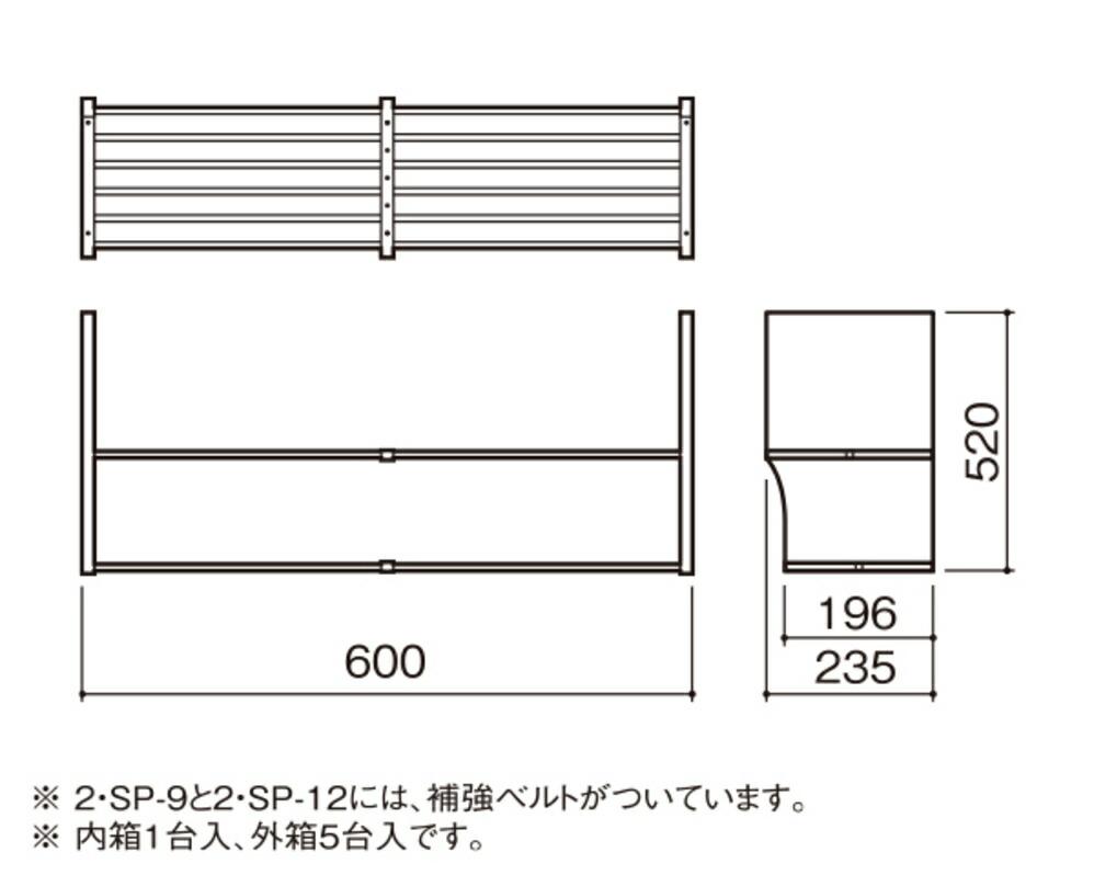 水切りパイプ棚 2段タイプ