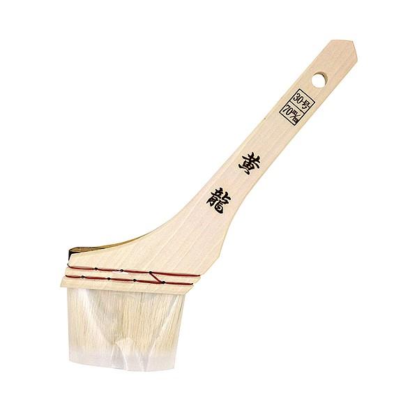 ハンディクラウン HS-70 黄龍 70mm 1182260070
