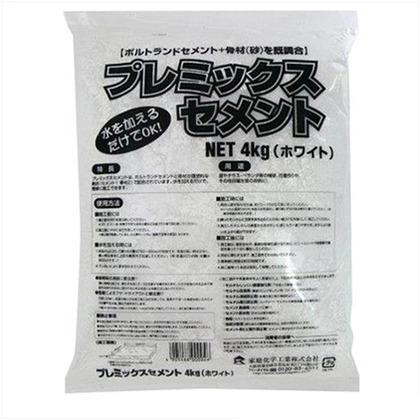家庭化学工業 プレミックスセメント ホワイト 4kg 3591700001
