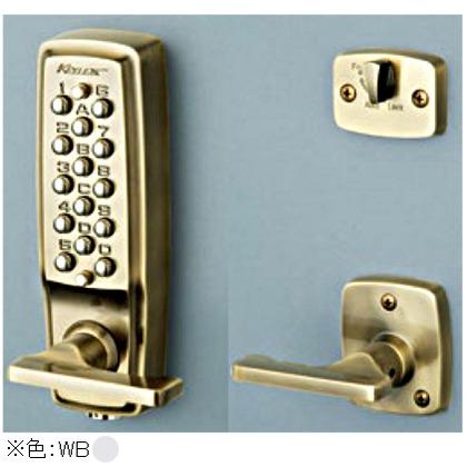 キーレックス 2100 レバー 鍵付 シルバー  22423M WB