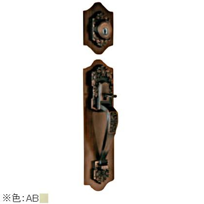【送料無料】古代 セパレート取替錠 アンティックブラス  923034AB  レバー錠ドア錠