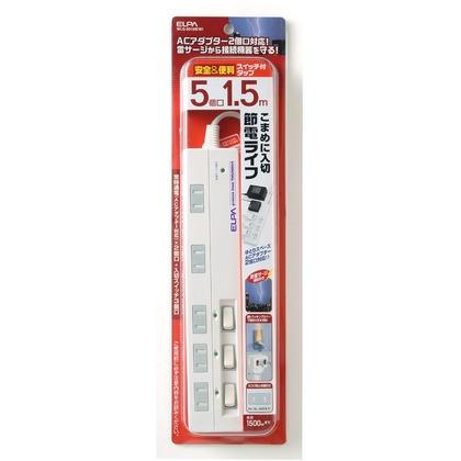 ELPA 耐雷サージ機能付マルチタップ 5個口 1.5m WLS-5015B(W)