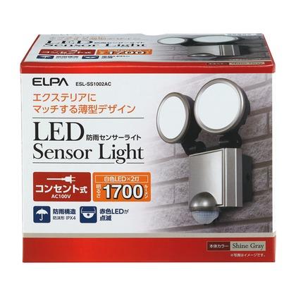 【送料無料】ELPA 屋外用LEDセンサーライト AC電源 10WLED 2灯 ESL-SS1002AC 0