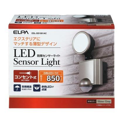 【送料無料】ELPA 屋外用LEDセンサーライト AC電源 10WLED 1灯 ESL-SS1001AC