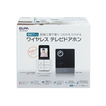 【送料無料】ELPA DECT方式ワイヤレステレビドアホン 子機セット   DHS-SP2020  サッシ補助錠ドア用サッシ用防犯
