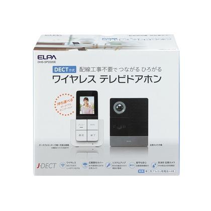 【送料無料】ELPA DECT方式ワイヤレステレビドアホン 子機セット   DHS-SP2220E  サッシ補助錠ドア用サッシ用防犯