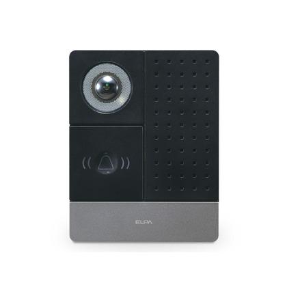 【送料無料】ELPA DECT方式ワイヤレステレビドアホン 増設玄関カメラ  幅100X高さ128X奥行34(mm)(最大値) DHS-C22  サッシ補助錠ドア用サッシ用防犯