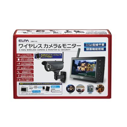 【送料無料】ELPA ワイヤレス防犯カメラ&モニターセット スマホ対応 CMS-7110サッシ補助錠