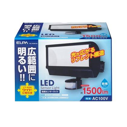 【送料無料】ELPA 屋外用LEDセンサーライト 1500ルーメン 広配光   ESL-W2801AC  サッシ補助錠ドア用サッシ用防犯
