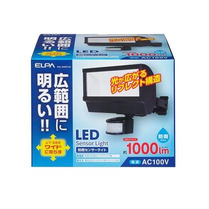 【送料無料】ELPA 屋外用LEDセンサーライト 1000ルーメン 広配光 ESL-W2001AC