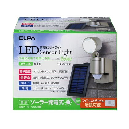 【送料無料】ELPA 屋外用LEDセンサーライト ソーラー式 3wLED 1灯 ESL-301SL