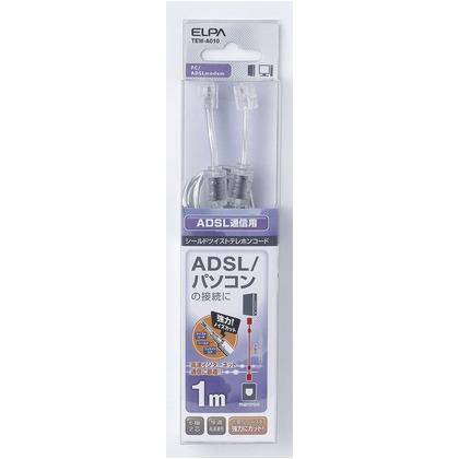 朝日電器 6極2芯シールドツイストテレホンコード 1m TEW-A010