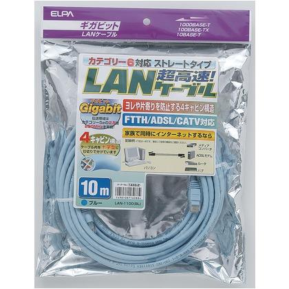 朝日電器 LANケーブル CAT6 ブルー 10m LAN-1100(BL)