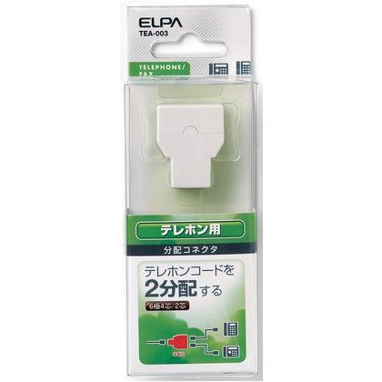 朝日電器 2分配コネクタ 6極4芯・2芯兼用 TEA-003