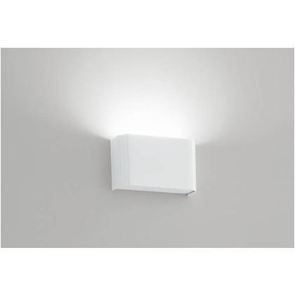 遠藤照明 ブラケット照明 片側配光タイプ 白艶消 ERB6050WA