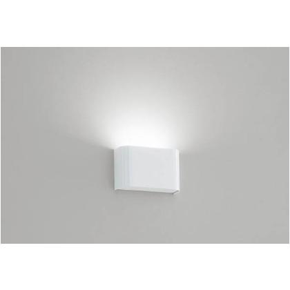 遠藤照明 ブラケット照明 片側配光タイプ 白艶消 ERB6049WA