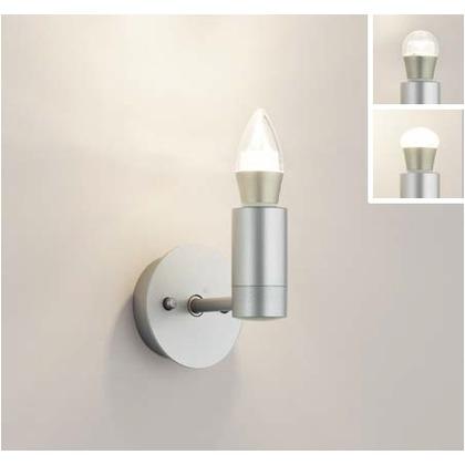 遠藤照明 ブラケット照明 セード、ランプ別売り シルバーメタリック ERB6310S