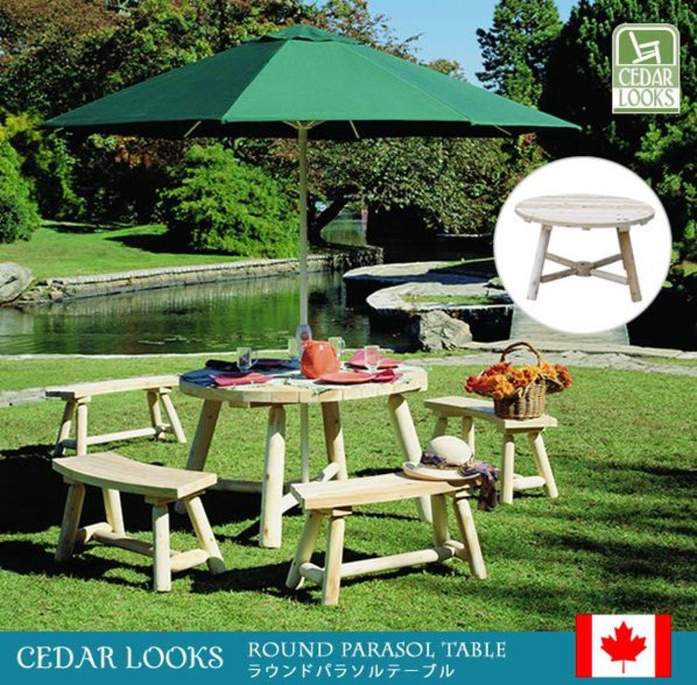 Cedar Looks ラウンドパラソルテーブル