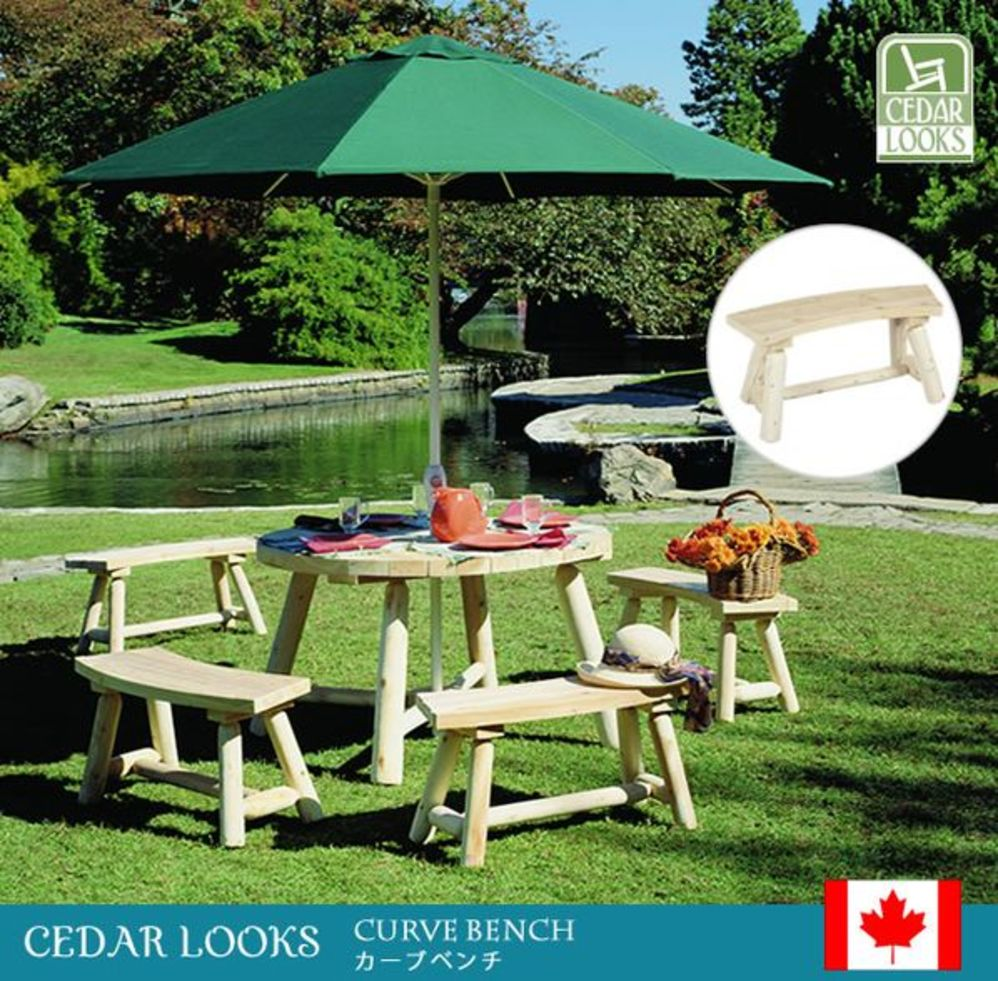 Cedar Looks カーブベンチ
