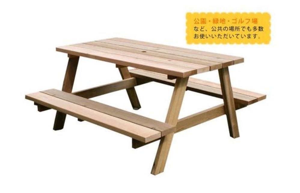 レッドシダーピクニックテーブル