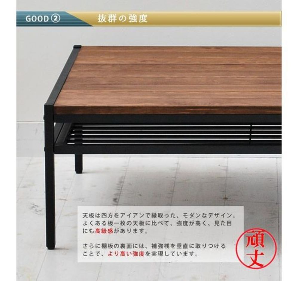 天然木製リビングテーブル