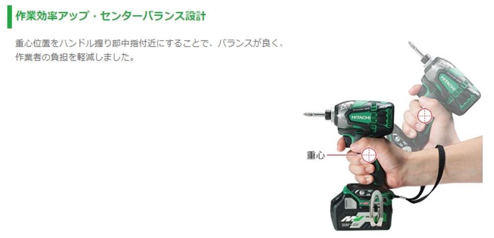 コードレスインパクトドライバ【バッテリー2個、充電器付き】