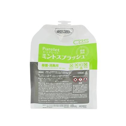 除菌・消臭剤 ピュアレットミントスプラッシュ   6019917