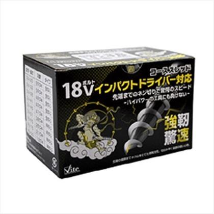 18V対応コース イオニスコート 3.8X51mm  55-566 110 本