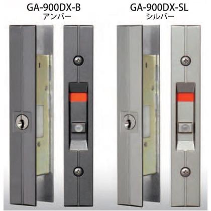 引違戸 取替錠 シルバー  NP-GA900DX-SL