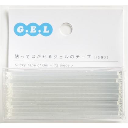 貼ってはがせるジェルのテープ・カットテープ クリア 幅72×高20×厚2? GTC006 12 枚