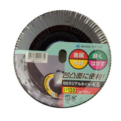 BS  ラジアルホイル125  #120  サイズ(mm):直径125×穴径22.2 KS173