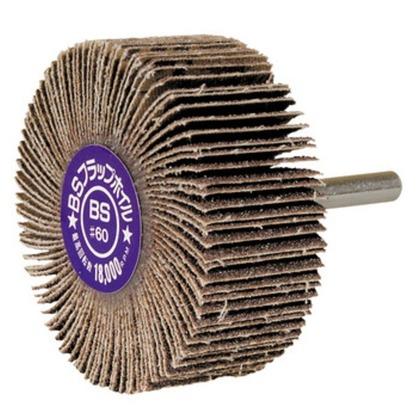 BS フラップホイルCP 60×25 #120  サイズ(mm):直径60×幅25×軸径6 50179