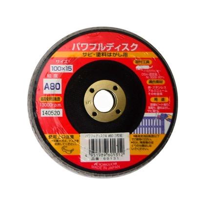 BS パワフルディスクA 3枚組 #80  サイズ(mm):直径100×穴径15 60131 3 枚