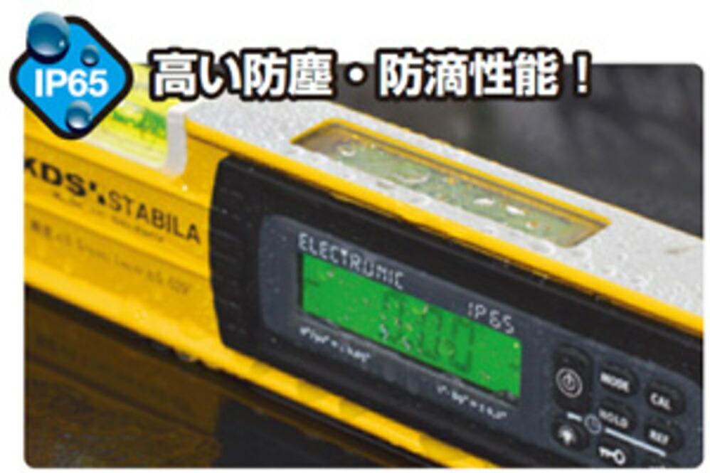 マグネット付防塵・防滴デジタル水平器60IP
