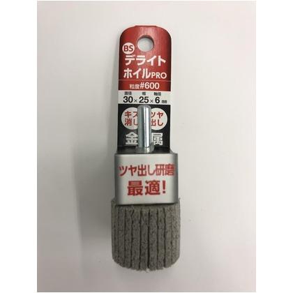 BS デライトホイル PRO 30×25 #600  サイズ(mm):直径30×幅25×軸径6 86748