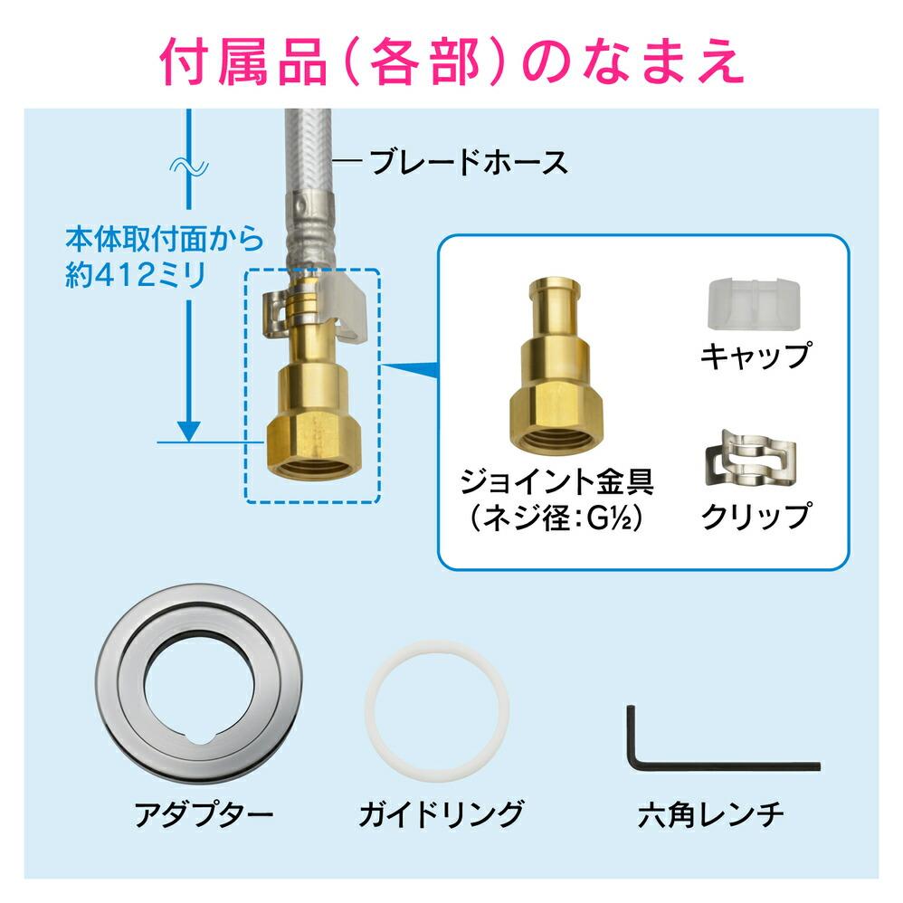 赤札見つけ シングルレバー混合栓 キッチン用 (台付 取付穴径30~47ミリ)