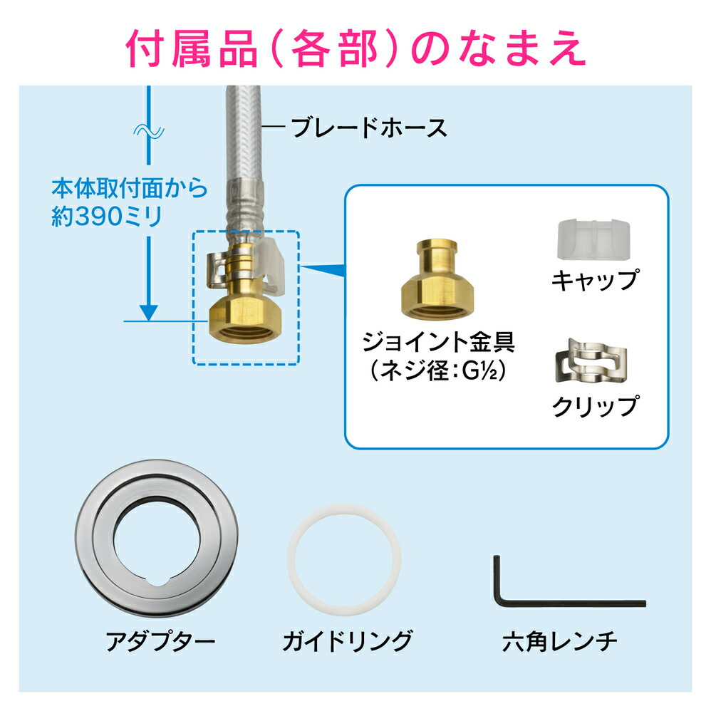 赤札見つけ シングルレバー混合栓 キッチン用 (台付 取付穴径30~47ミリ 寒冷地用)