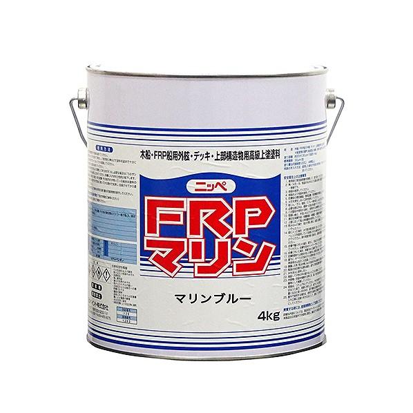 日本ペイントマリン FRPマリン マリンブルー 4kg 1缶