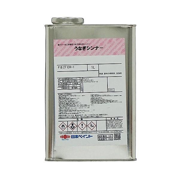 うなぎシンナー  1L  1 缶