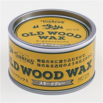オールドウッドワックス スモークグレー 350g OW350008