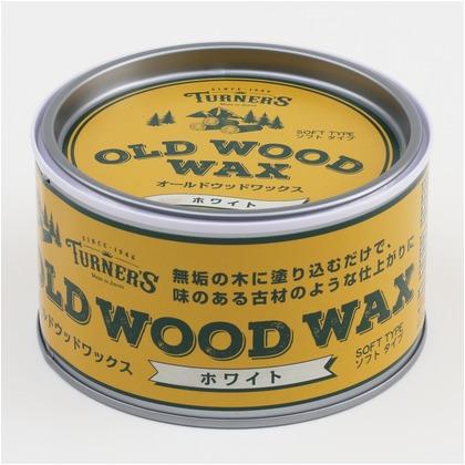 オールドウッドワックス ホワイト 350g OW350010