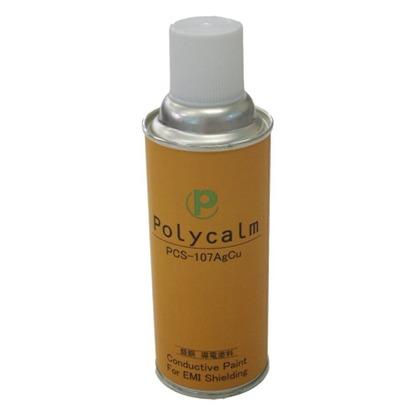 導電塗料スプレー缶銀銅 ノズル付 茶褐色 300mL PCS-107AgCu+N