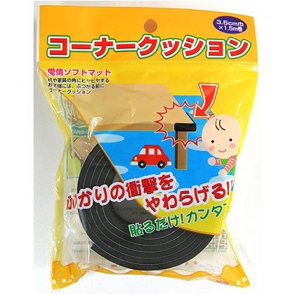 NPコーナクッション ブラック 寸法:約35mm巾×1.5m巻き・厚3.5mm 145